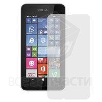 Закаленное защитное стекло для мобильного телефона Nokia 530 Lumia, 0,