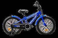 "Велосипед Magellan Solar 18"", фото 1"