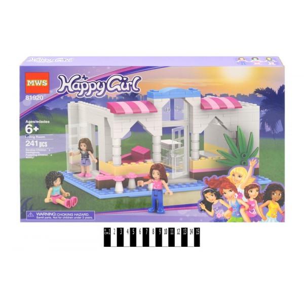 Конструктор для девочек Happy Girl 81920 (Френдс, подружки)