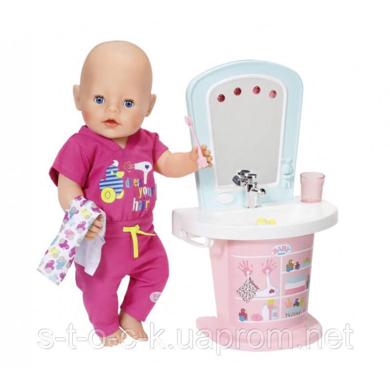 Интерактивный умывальник для куклы Baby Born 824078