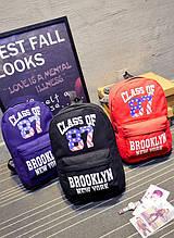 Именной рюкзак с вашим дизайном