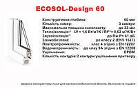 Вікна металопластикові Rehau ECOSOL-design 60