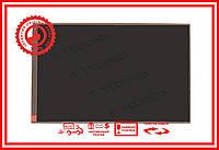 Матрица 229x143mm 31pin 1280x800 FPC-101I2-31A-V1