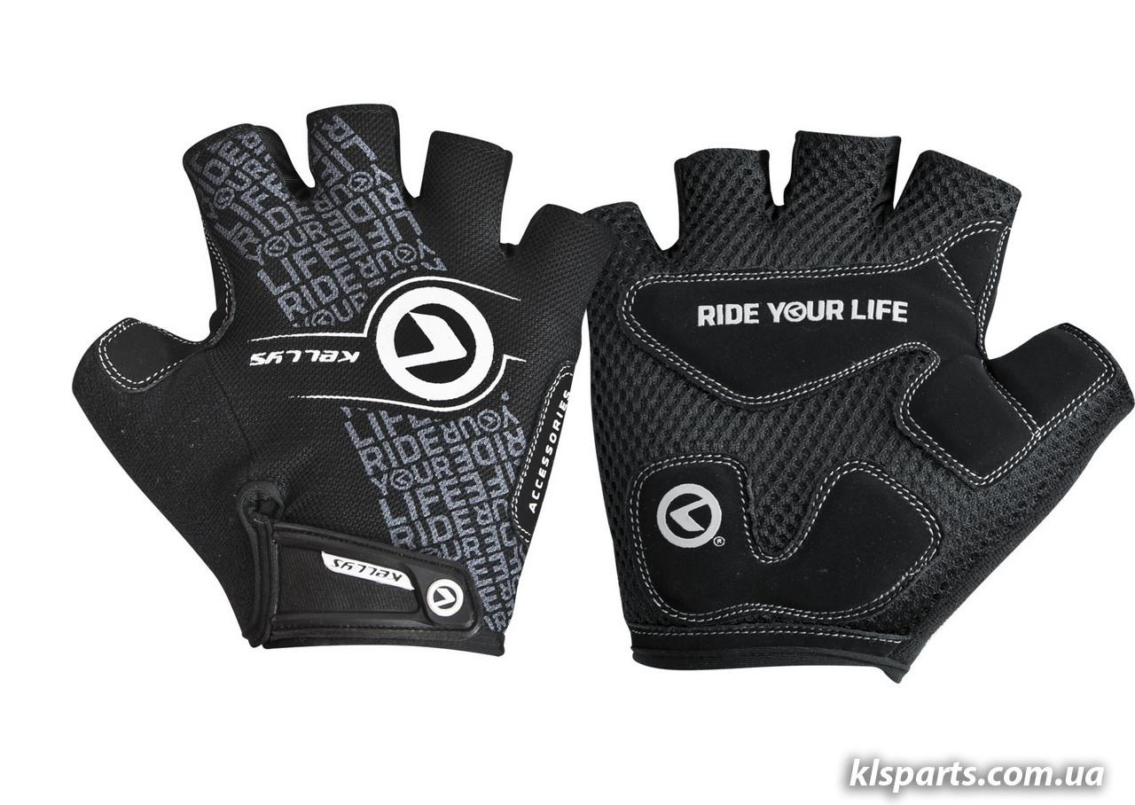 Перчатки с короткими пальчами KLS Comfort New черн/бел XXL