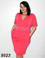 Красивое коралловое женское  платье  с запахом на груди 54 и 56  размер