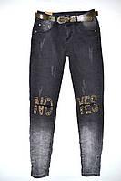 M.SARA 5277 женские джинсы (26-32/6ед.) Весна 2018
