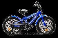 "Велосипед Magellan Solar 18"" Синий"