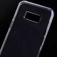 Силиконовый чехолдля Samsung Galaxy S8