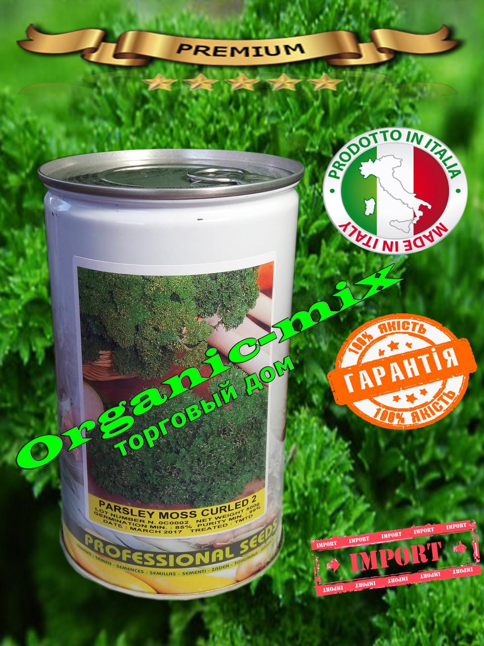 Петрушка кучерявая Мосс / Moss curled 2, Италия Hortus, банка 500 грамм, фото 1