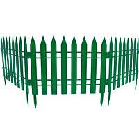 Заборчик декоративный ГАРДЕН зеленый (7 секции, 3,15 м)