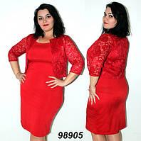 Элегантное женское  платье  с гипюровым болеро красного цвета 50-56  размер