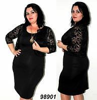 Красивое женское  платье  с гипюровым болеро чёрного цвета 50-56  размер