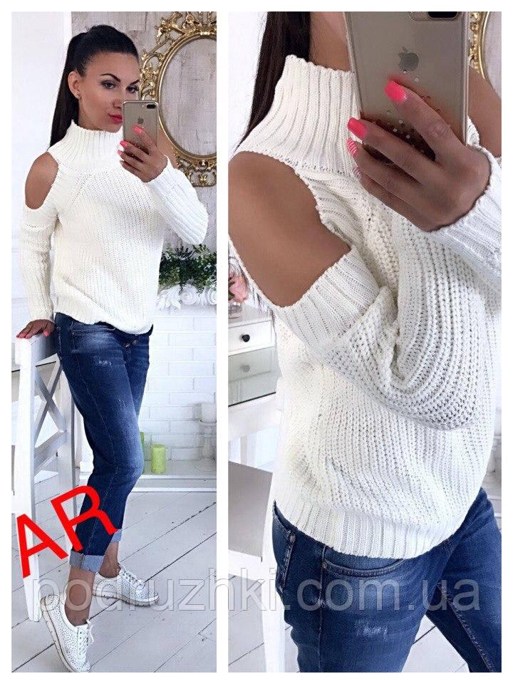 28dfdb71627 Женский свитер с открытыми плечами (расцветки) - Интернет-магазин