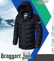 Детская модная зимняя куртка на мальчика