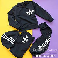 Спортивный костюм Адиддас тройка для мальчика р.26,28,32