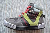 Ботинки для мальчишек Солнце размер 21-26