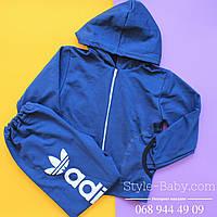 Детский спортивный костюм Адиддас цвет синий р.34,42