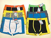 Трусики-шортики для мальчиков Aura.via оптом, 6/8-13/15 лет.