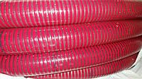 """Шланг ПВХ спиральный типа """"Baccus """" д. 50,8 мм"""