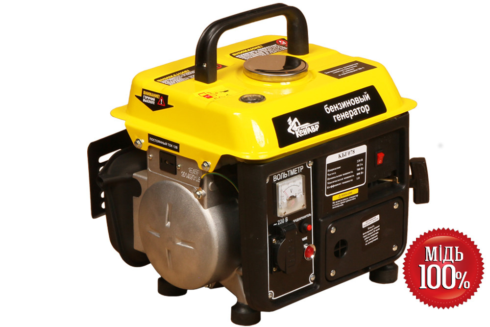 Генератор бензиновий Кентавр КБГ-078 (0,8 кВт)