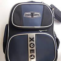 Рюкзак школьный каркасный ортопед + пенал