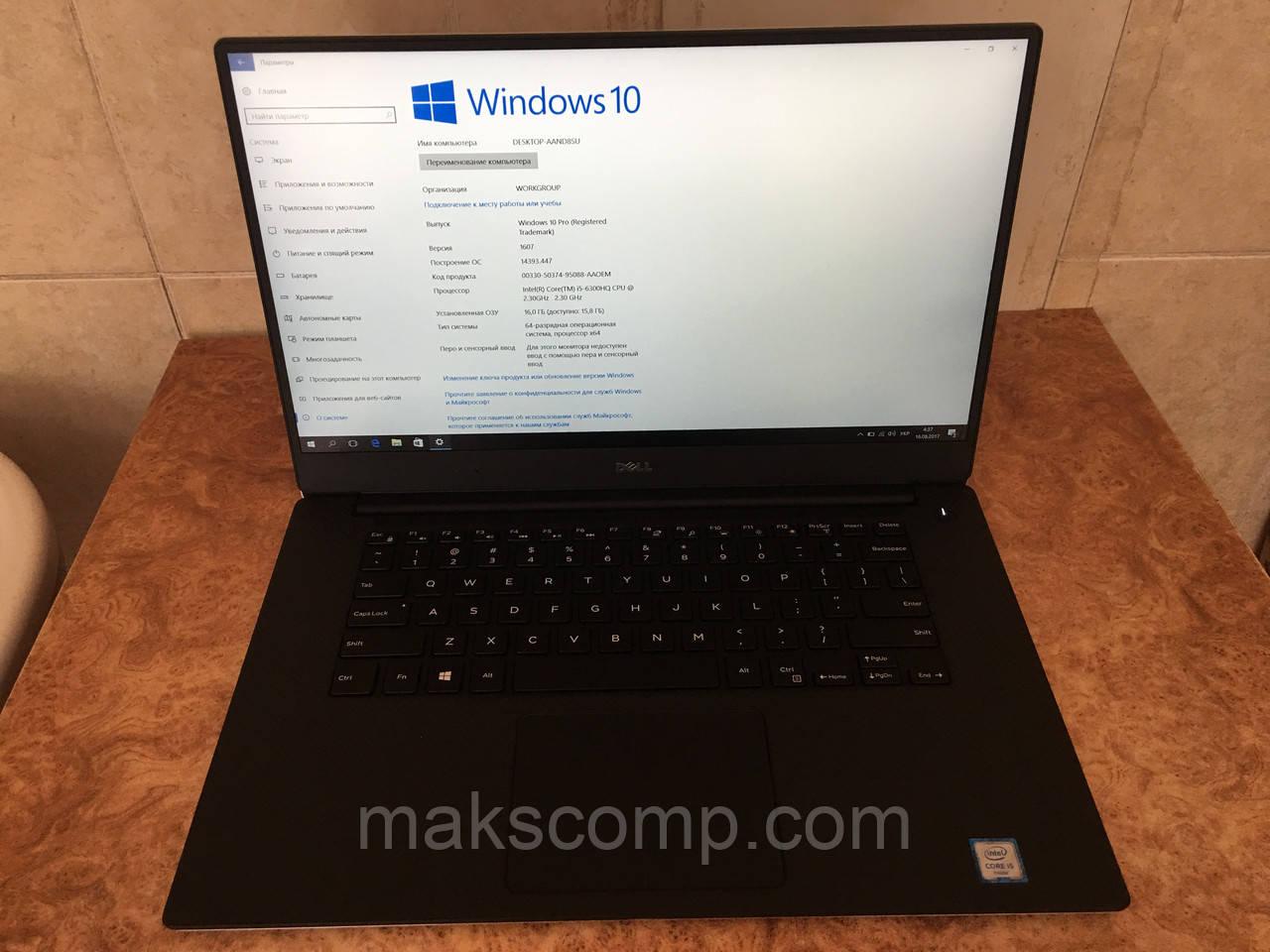 Dell XPS 9550 15'6 FHD i7 6700HQ Nvidia GTX 960 2Gb, 8Gb DDR4, 256Gb SSD m2