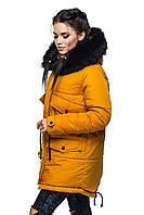 Яркая молодежная зимняя куртка для женщин интернет магазин