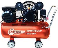 Компресор Белмаш ВК2-50Р