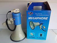 Мегафон USB  рупор 50 Вт с аккумулятором рупор, c записью ручной HW 2501