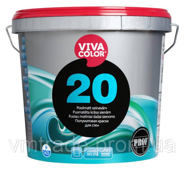 Vivacolor 20, 9 л