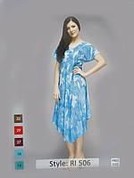 Платье длинное разных цветов