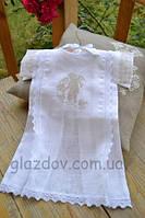 Рубашка для крещения №6, фото 1