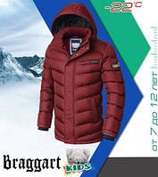 Детская модная зимняя куртка