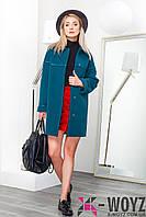 Кашемировое  пальто PL-8628, разные цвета, р 42-48, фото 1
