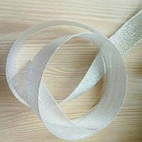 Лента атласная блестящая (парча) (25 мм) - 5 метров
