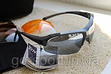 Спортивные солнцезащитные очки CRIVIT Sport серые