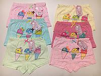 Трусики-шортики для девочек Aura.via оптом,M-XL pp.