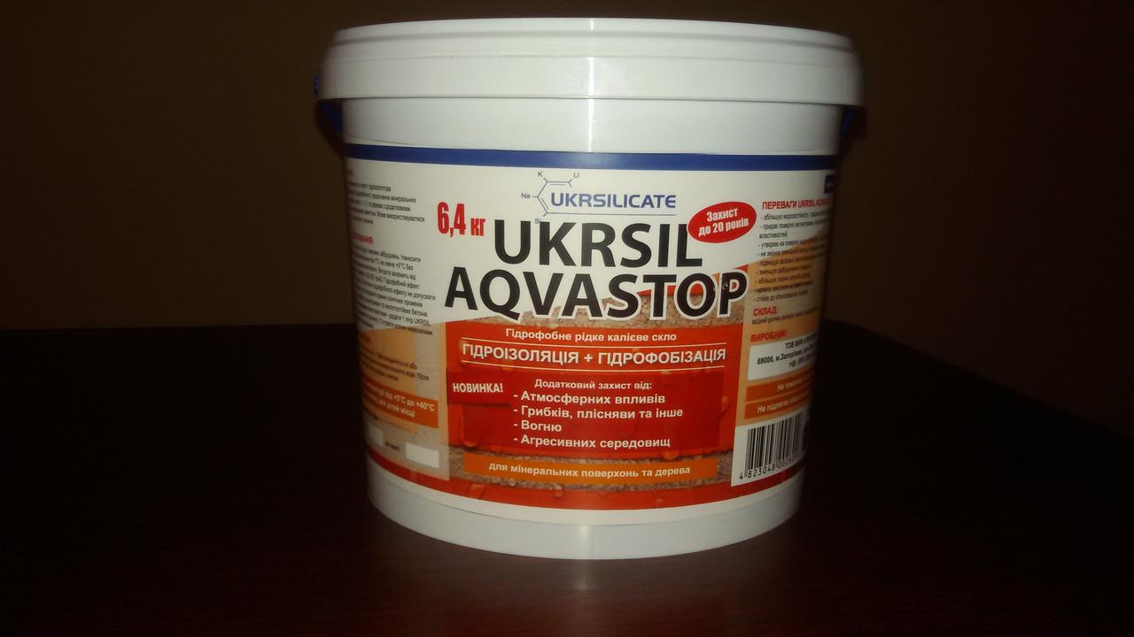 Гідрофобне рідке калієве скло UKRSIL AQUA STOP. 1 л