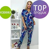 Женский летний костюм, разные расцветки, модный / повседневный женский костюм  с принтом, новинка