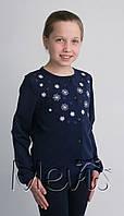 Школьная кофта для девочки 1852 синий