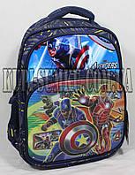 Школьный рюкзак с ортопедической спинкой для мальчиков 1-4 классов