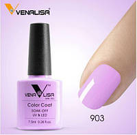 Гель лак VenaLisa 7,5мл - цвет 903