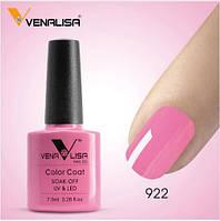 Гель лак VenaLisa 7,5мл - цвет 922