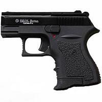 Пистолет Стартовый EKOL BOTAN (черный) (14200008)