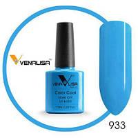 Гель лак VenaLisa 7,5мл - цвет 933
