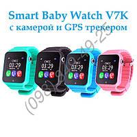 Детские часы с gps трекером V7K с Камерой
