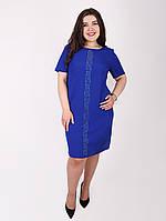 Платье большого размера со стразами - 1060