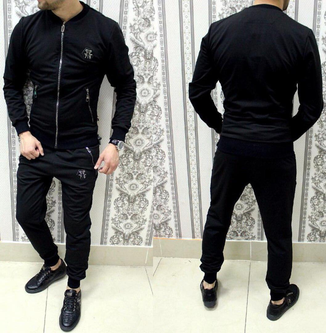 Спортивный костюм Philipp Plein D1681 бомбер черный - Брендовая одежда от интернет-магазина «Trendy Shop» в Харькове