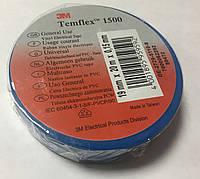 Изолента 3M Temflex 1500 (19 мм х 20 м. х 0,15 мм) ), фото 1