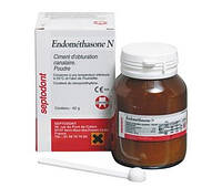 ЭНДОМЕТАЗОН N (ENDOMETHASONE N)14ГР. (ПОРОШОК)